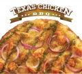 "Shakey's Texas Chicken Barbeque (Regular 8"" Thin Crust)"