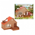 Sylvanian Cottage Set