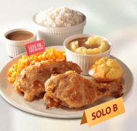 Krispy Solo B OMG Unfried Fried Chicken