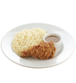1pc Chicken with Rice